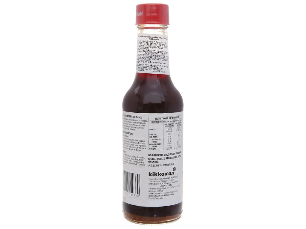 Sốt tẩm ướp món nướng Nhật Bản Kikkoman chai 250ml 2