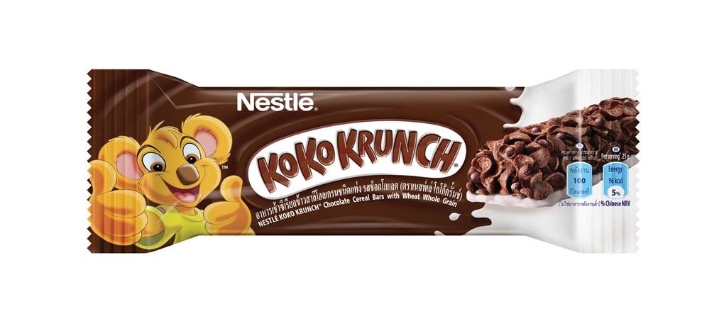 Ngũ cốc Nestlé Koko Krunch Bar vị socola hộp 400g 3