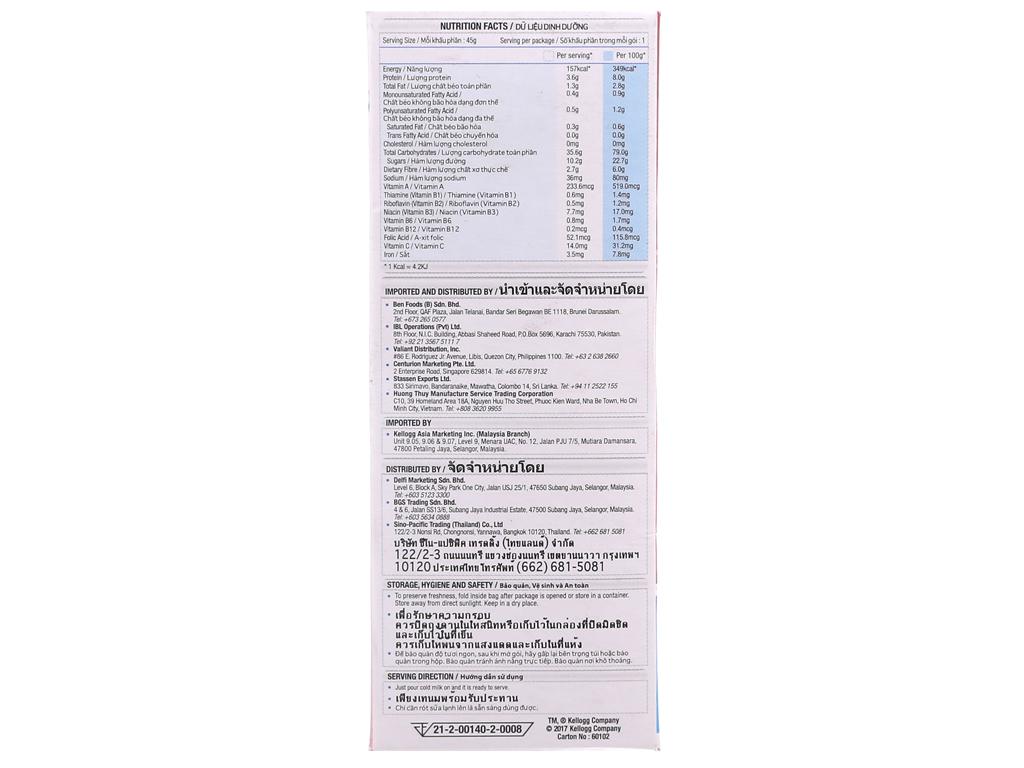 Ngũ cốc trộn trái cây khô Kellogg's Mueslix Orchard Beauty hộp 45g 3