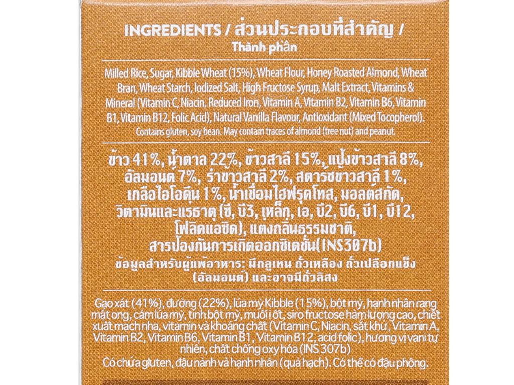 Ngũ cốc Kellogg's Special K Vanilla Almond hộp 385g 5