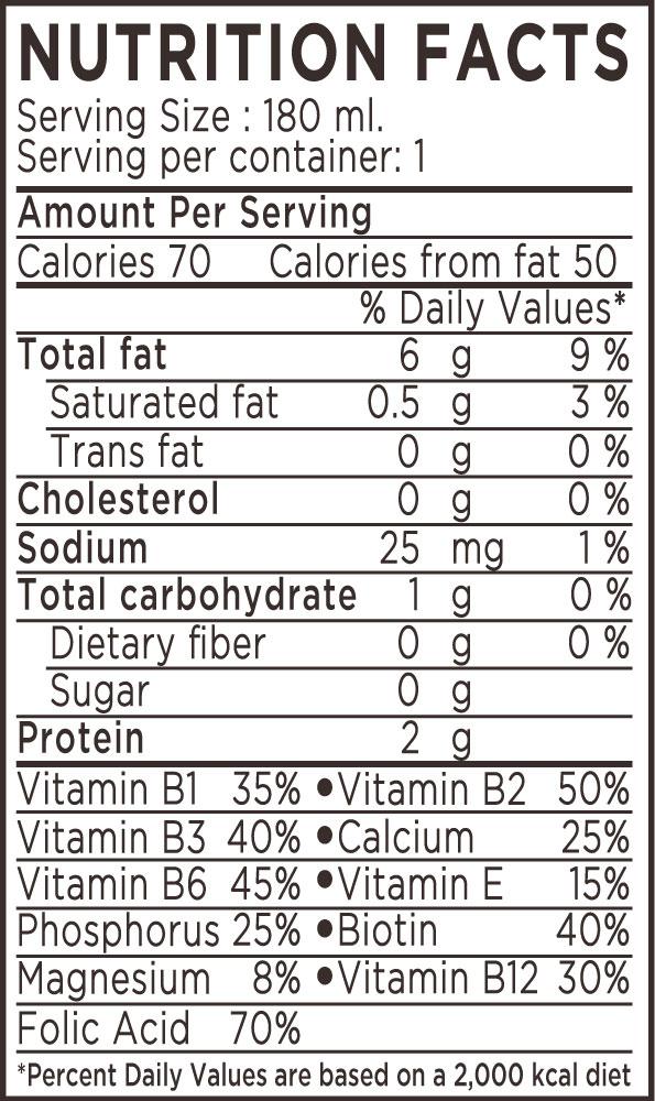 Sữa hạnh nhân 137 Degrees nguyên chất 1 lít 6