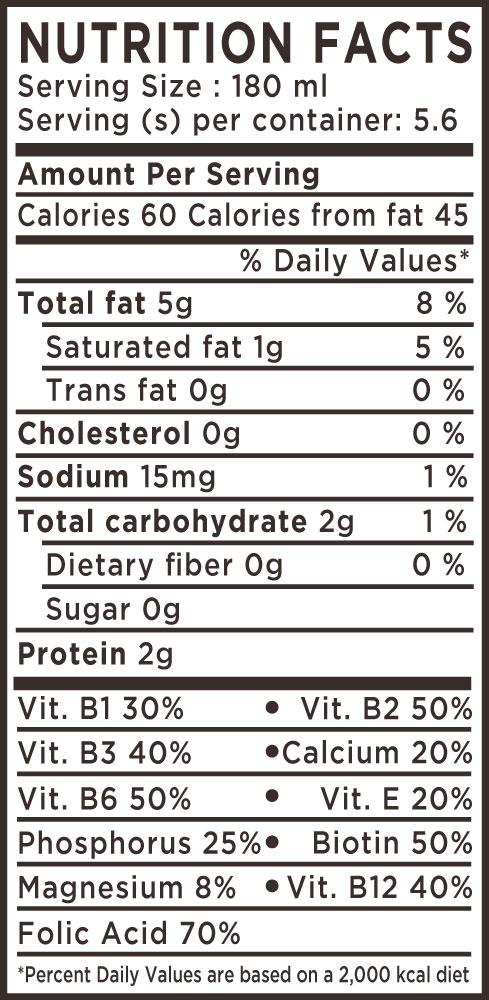 Sữa hạt óc chó 137 Degrees nguyên chất 1 lít 6