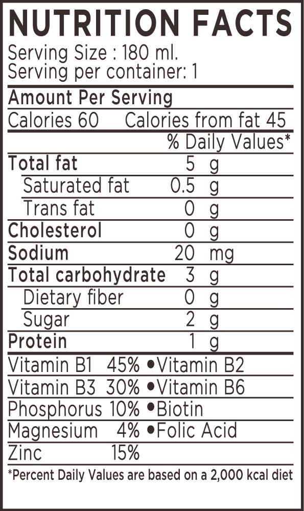 Sữa hạt óc chó trà xanh 137 Degrees 1 lít 6