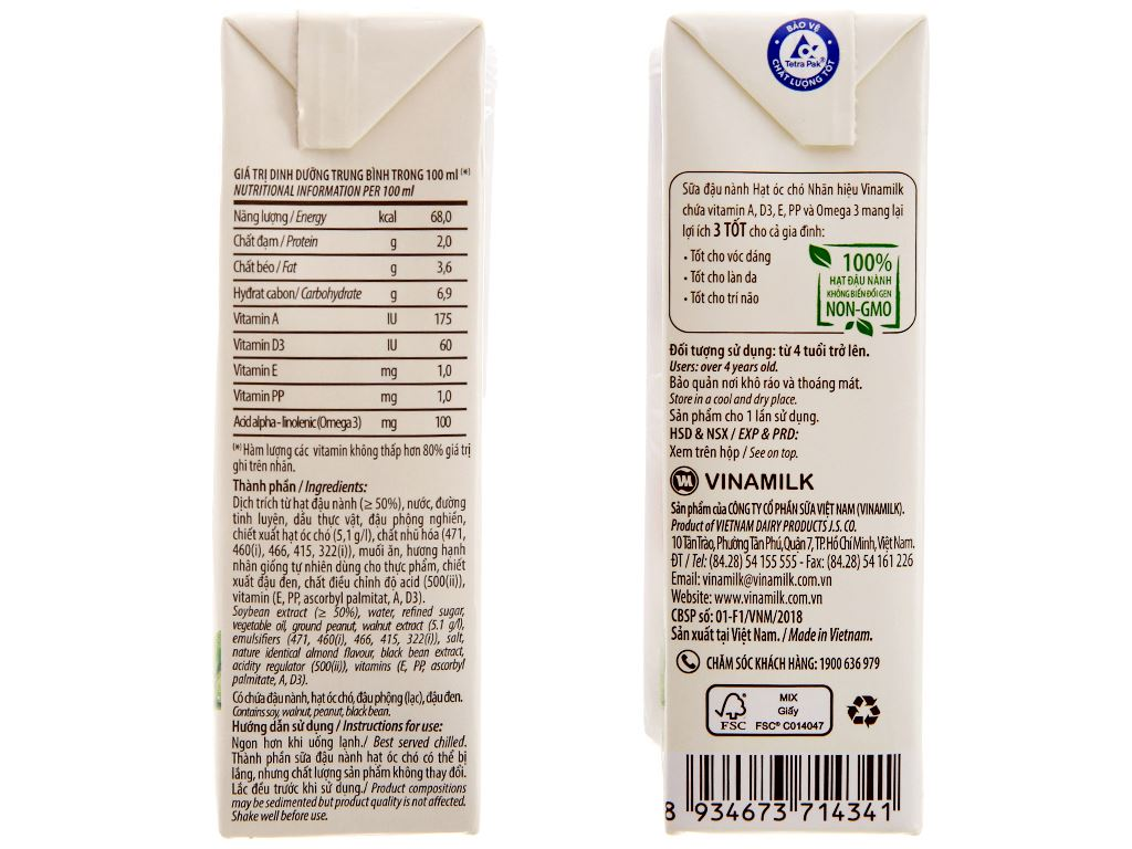 Thùng 48 hộp Sữa đậu nành Vinamilk hạt óc chó 180ml 5