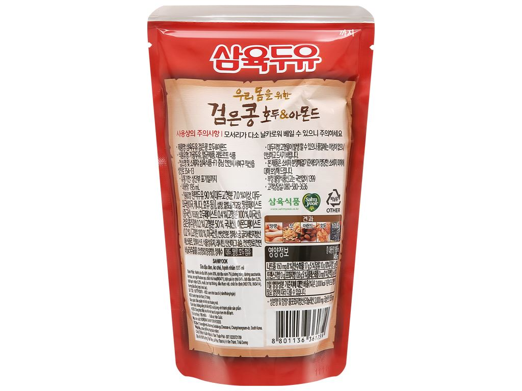 Sữa đậu đen óc chó hạnh nhân Sahmyook bịch 195 ml 10