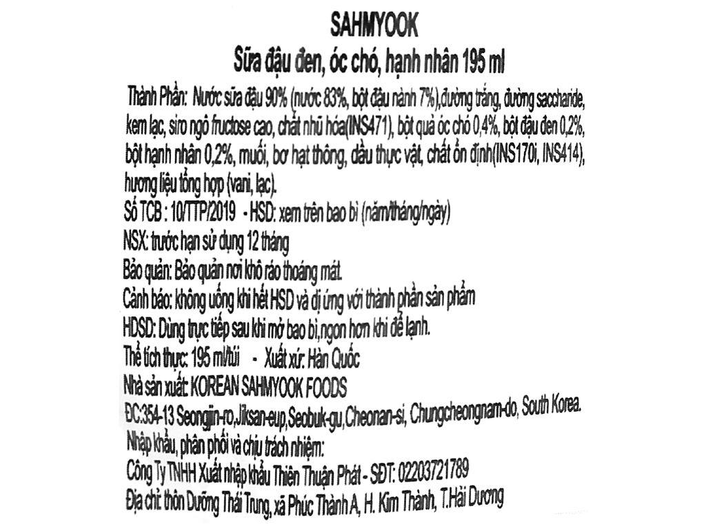 Sữa đậu đen óc chó hạnh nhân Sahmyook bịch 195 ml 11