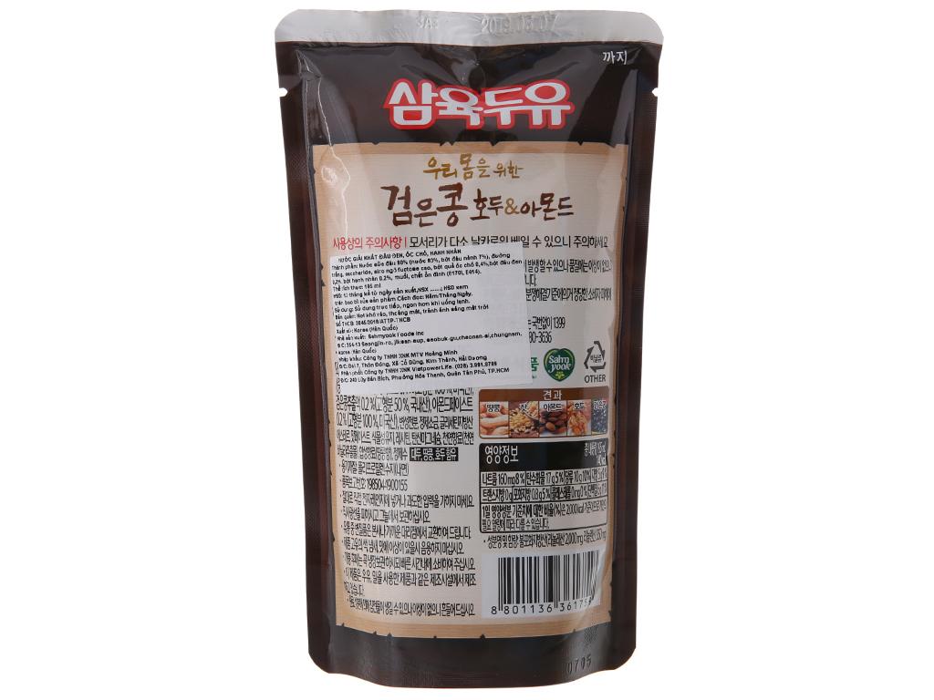 Sữa đậu đen óc chó hạnh nhân Sahmyook bịch 195 ml 3