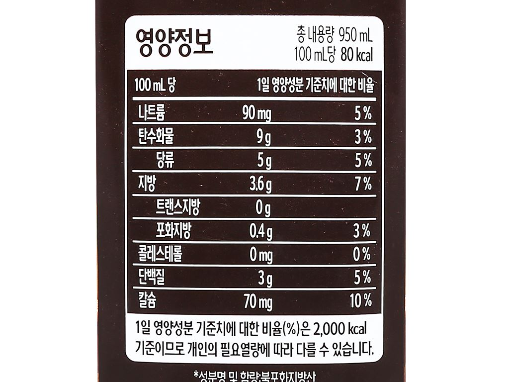 Thùng 12 hộp sữa đậu đen óc chó hạnh nhân Sahmyook 950ml 8