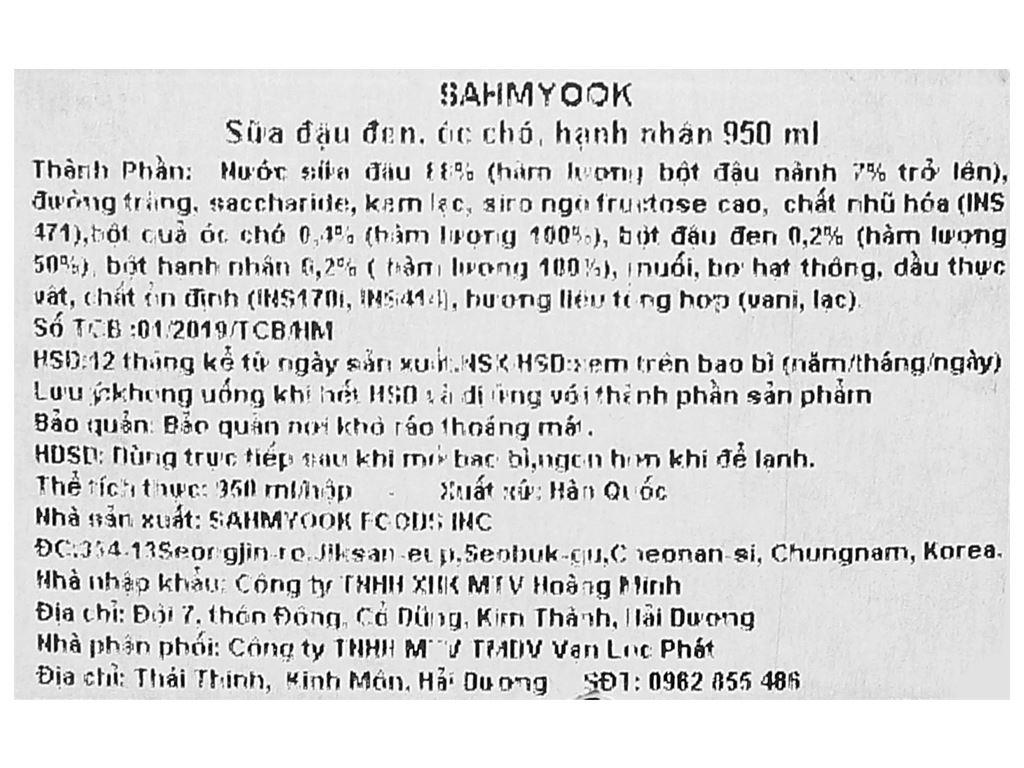 Thùng 12 hộp sữa đậu đen óc chó hạnh nhân Sahmyook 950ml 9