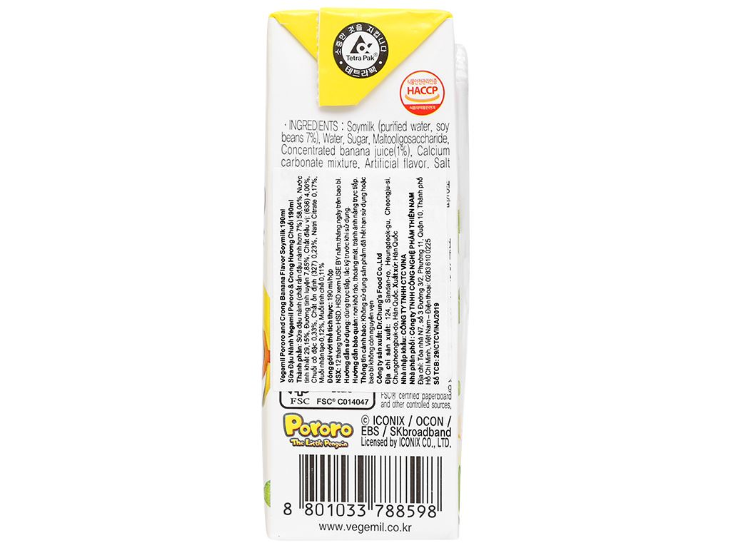 Thùng 24 hộp sữa đậu nành hương chuối Vegemil Pororo & Crong 190ml 6
