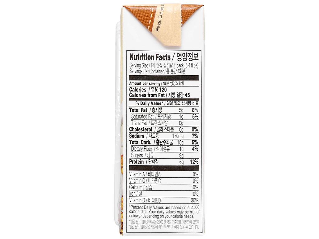 Thùng 16 hộp sữa đậu nành vị hạnh nhân và óc chó Vegemil 190ml 7