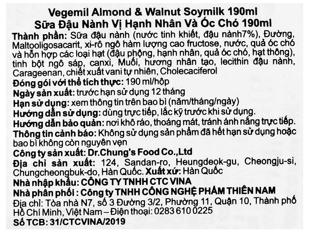 Thùng 16 hộp sữa đậu nành vị hạnh nhân và óc chó Vegemil 190ml 8