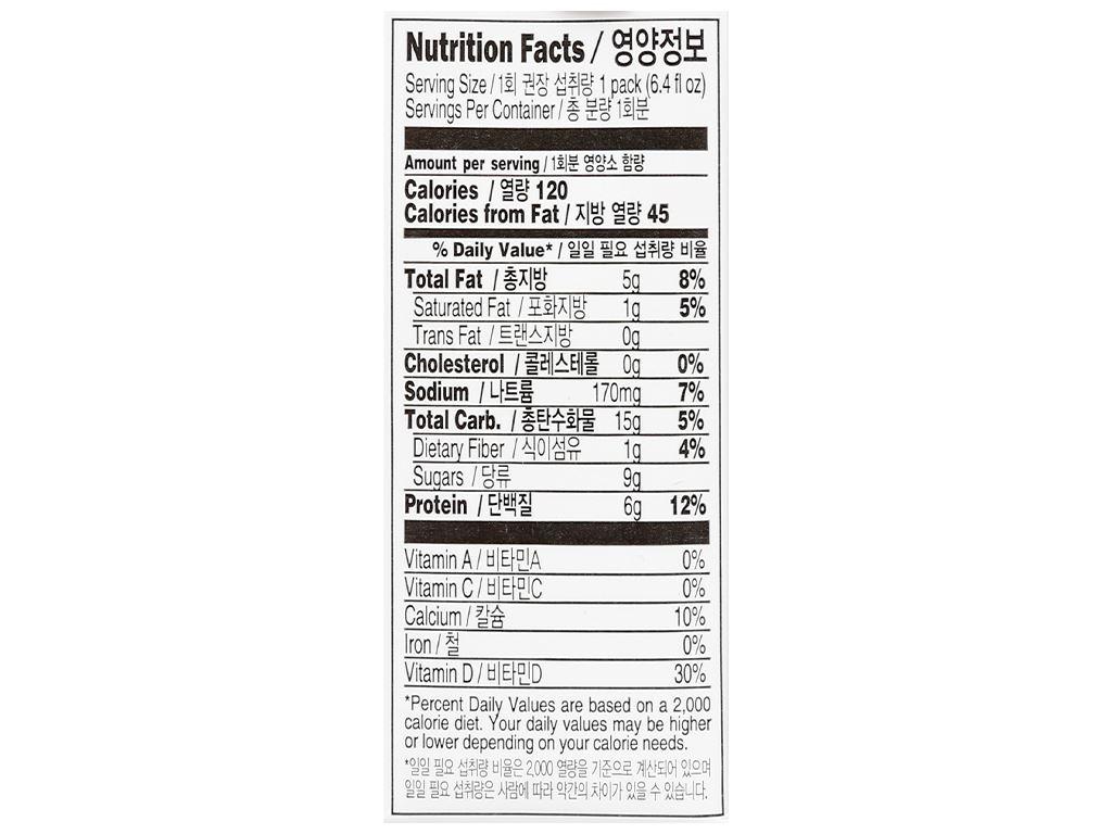 Thùng 16 hộp sữa đậu nành vị hạnh nhân và óc chó Vegemil 190ml 9