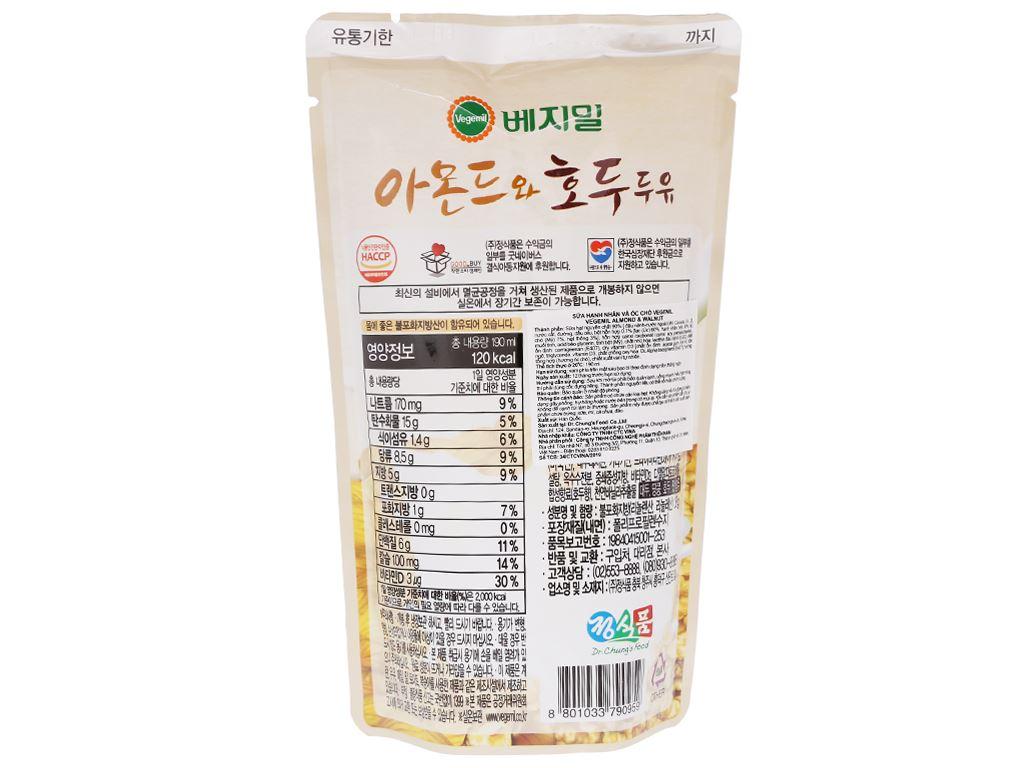 Thùng 20 bịch sữa hạnh nhân và óc chó Vegemil 190ml 3