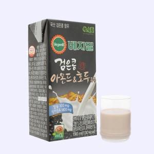Sữa đậu đen, hạnh nhân và óc chó Vegemil hộp 190ml (chứa 100mg calcium)