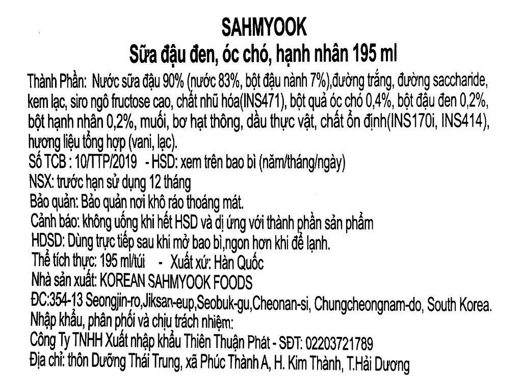 Thùng 20 bịch sữa đậu đen óc chó hạnh nhân Sahmyook 195 ml 4