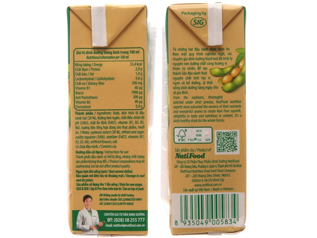Lốc 6 hộp Sữa đậu nành Nuti nguyên chất 200ml 3