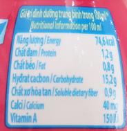 Lốc 4 chai sữa chua uống SuSu dâu 80ml 6