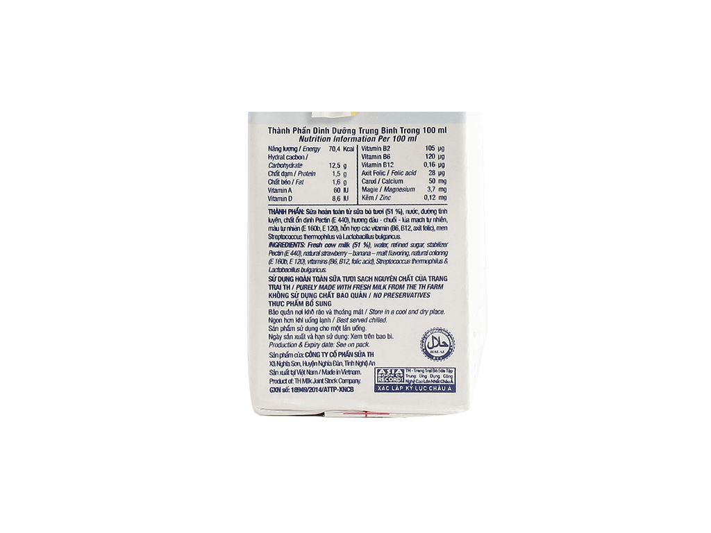 Thùng 48 hộp sữa chua uống TH True Yogurt Top Kid vị dâu chuối và lúa mạch 110ml 4