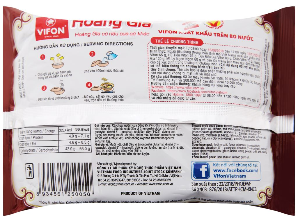 Bánh đa cua Vifon Hoàng Gia gói 120g (có gói riêu cua thật) 3