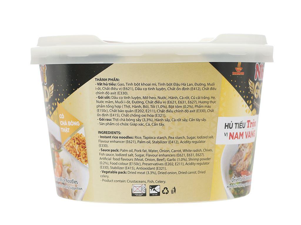 Hủ tiếu trộn vị Nam Vang ăn liền Như Ý tô 75g 4