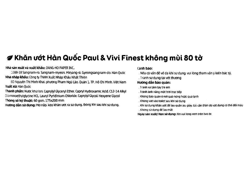 Khăn ướt Paul & Vivi Finest không mùi gói 80 miếng 6