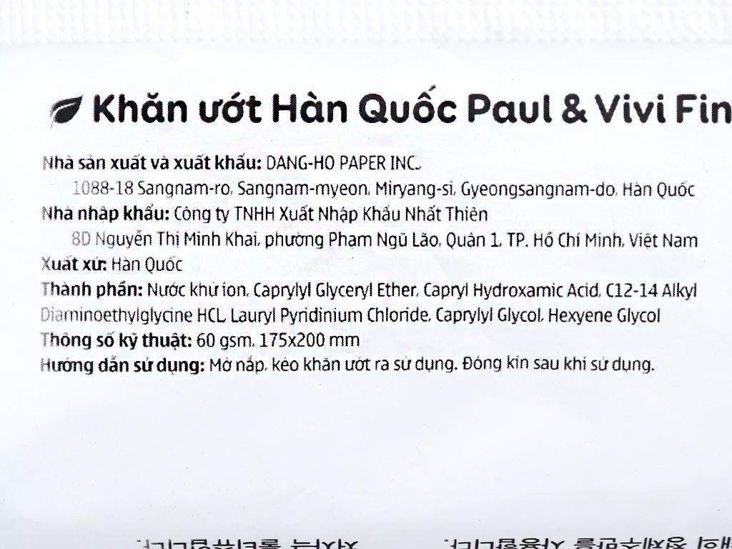 Khăn ướt Paul & Vivi Finest không mùi gói 80 miếng 7