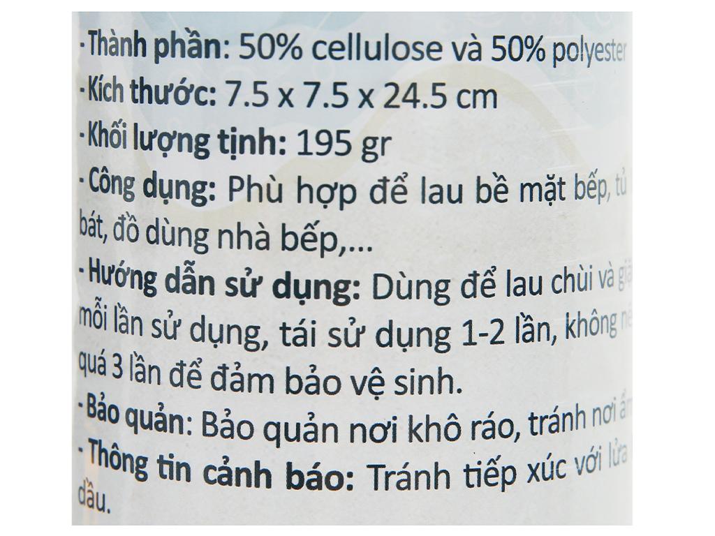 Giấy lau bếp đa năng Hefei Huicheng màu trắng 50 tờ 3