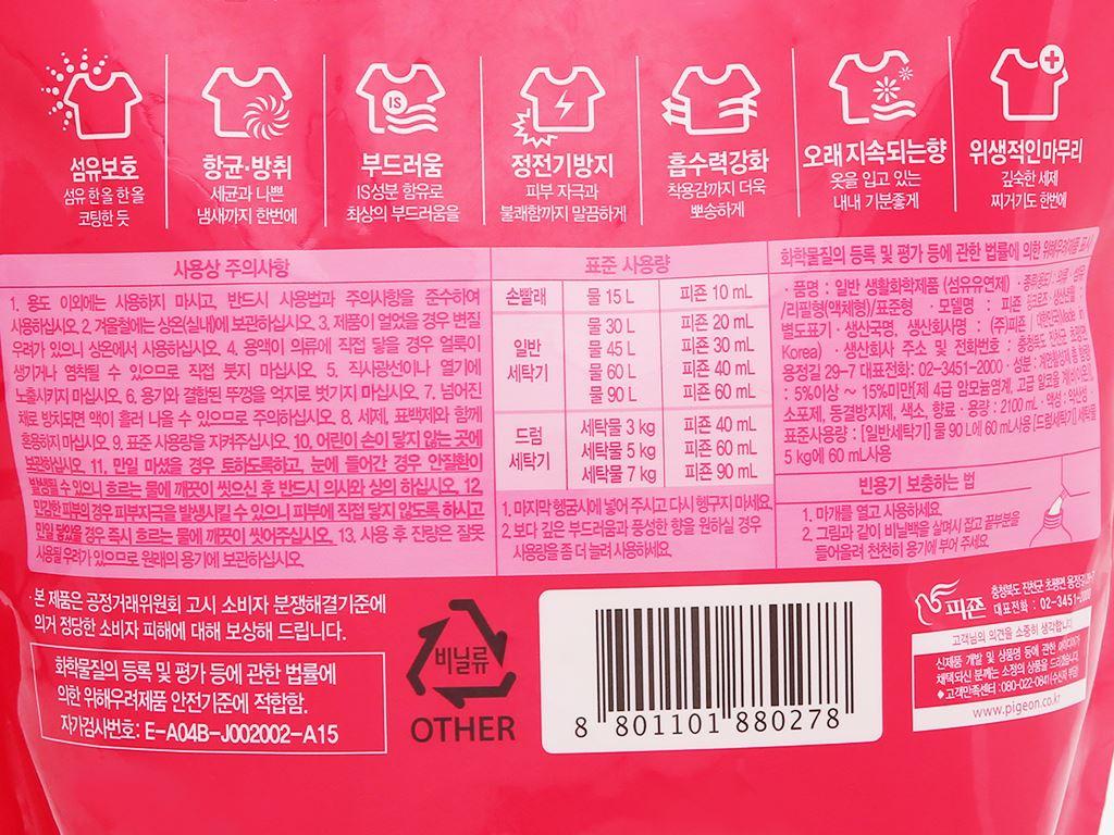 Nước xả cho bé Pigeon hương hoa hồng túi 2.1 lít 3