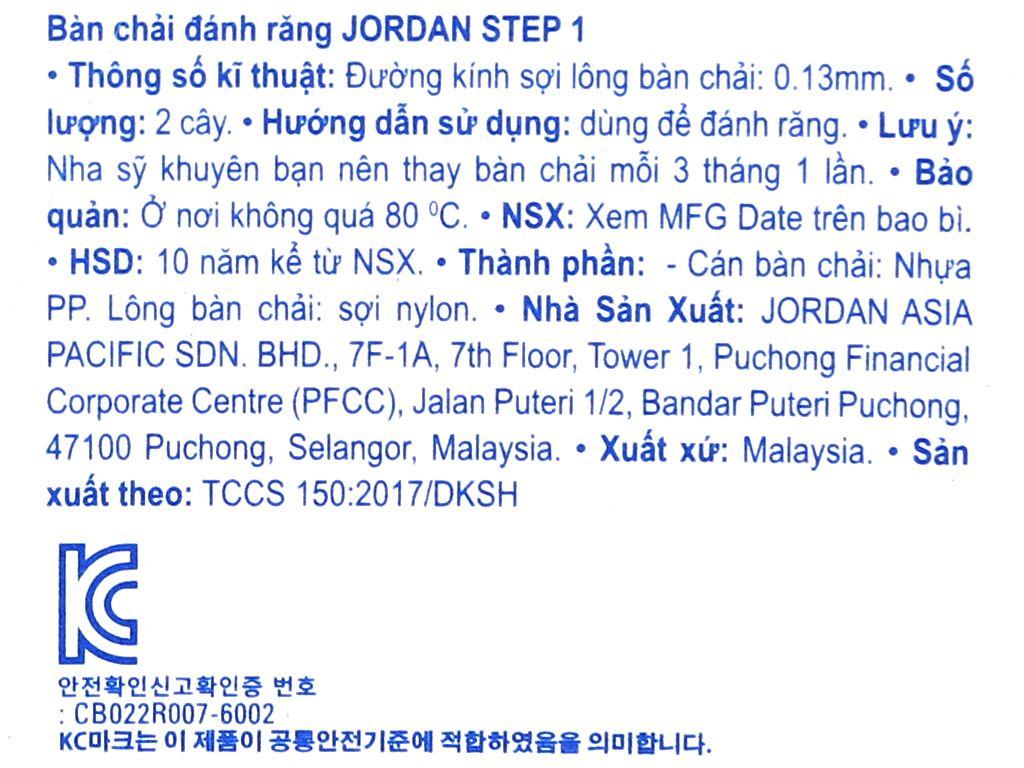 Bộ 2 bàn chải cho bé 0 - 2 tuổi Jordan Step 1 lông siêu mềm mảnh 5