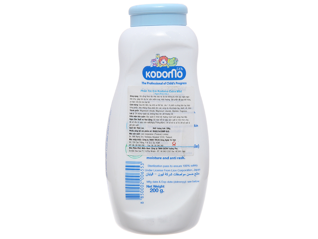 Phấn trẻ em Kodomo Extra Mild ngừa rôm sảy 200g 3