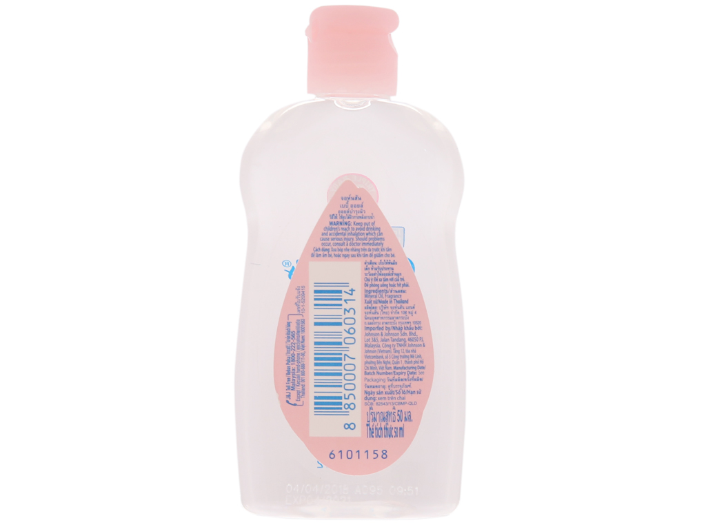 Dầu massage cho bé Johnson's 50ml 2