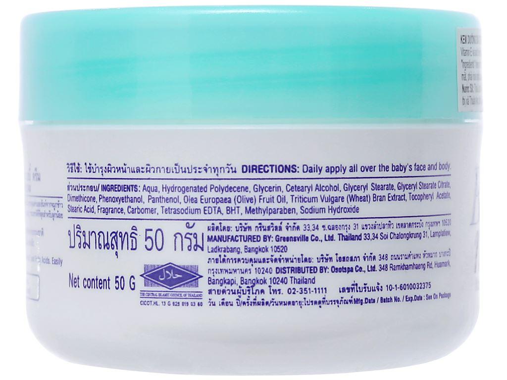 Kem dưỡng da trẻ em Babi Mild Pure Natural 50g 3