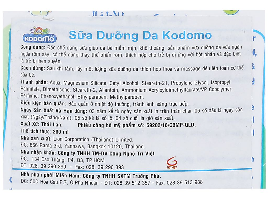 Sữa dưỡng da Kodomo 200ml 4