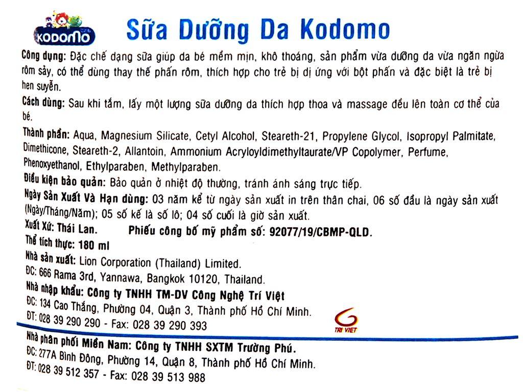 Sữa dưỡng da cho bé Kodomo 180ml 3