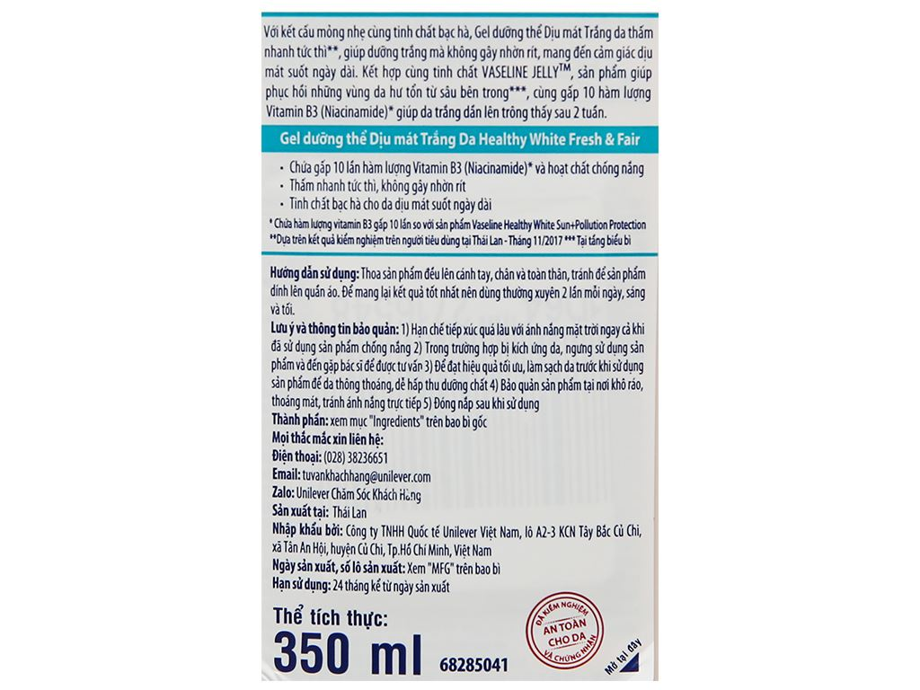 Sữa dưỡng thể Vaseline Fresh & Fair dịu mát trắng da 350ml 3