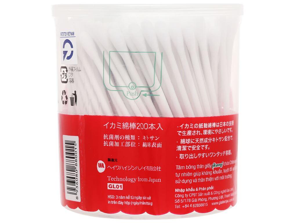 Tăm bông thân giấy Ikami 2 đầu bông hình giọt nước hộp 200 cây 2