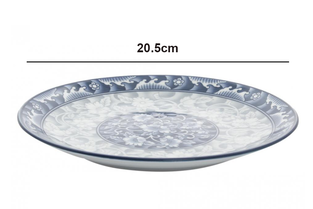 Đĩa 8 cạn 20.5cm Sambo MD-004/6