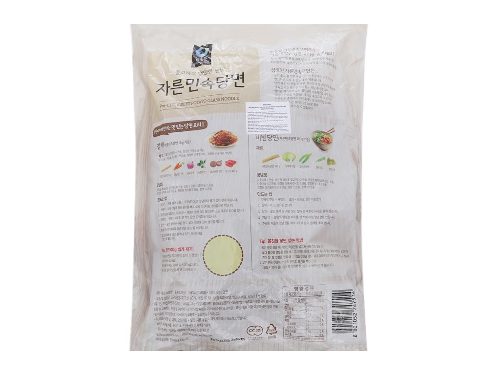 Miến khoai lang Hàn Quốc Miwon gói 1kg 2