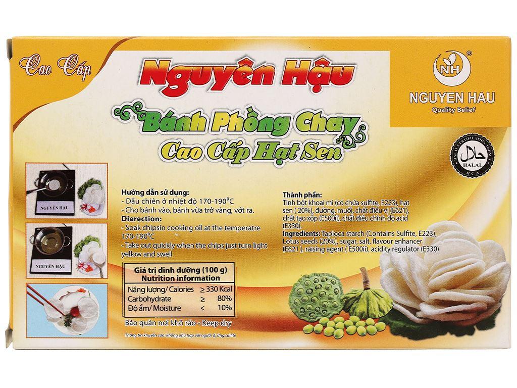 Bánh phồng chay hạt sen Nguyên Hậu hộp 170g 2