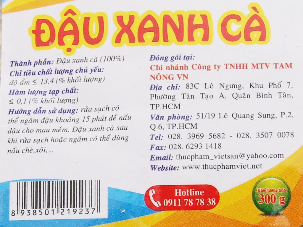 Đậu xanh cà Việt San gói 300g 4