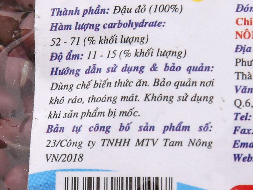 Đậu đỏ Việt San gói 150g 4