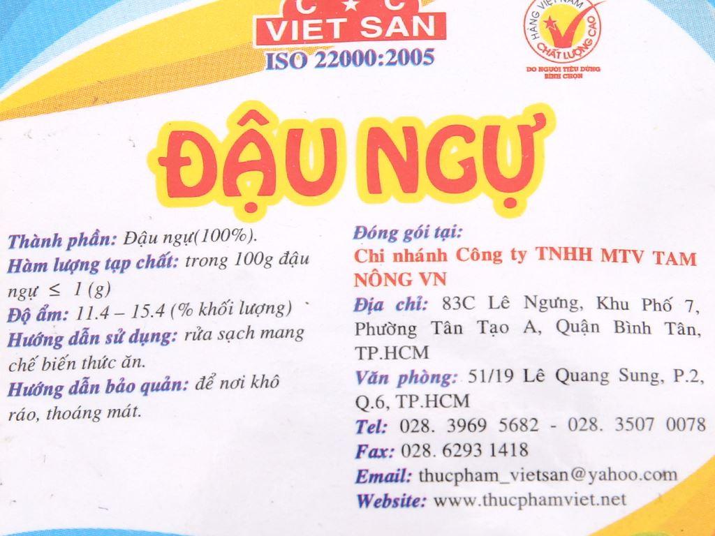 Đậu ngự Việt San gói 300g 2