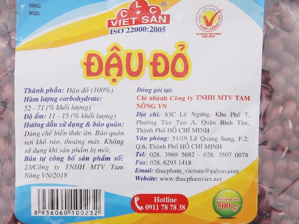 Đậu đỏ Việt San gói 500g 4