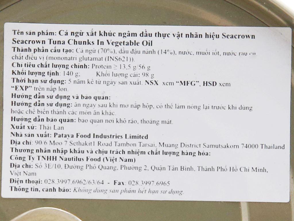 Cá ngừ ngâm dầu xắt khúc Sea Crown hộp 140g 2