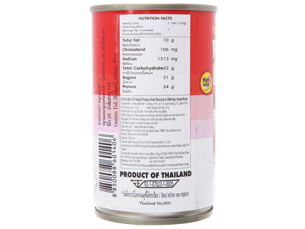 Cá thu chiên sốt tương ớt Pompui hộp 155g 2