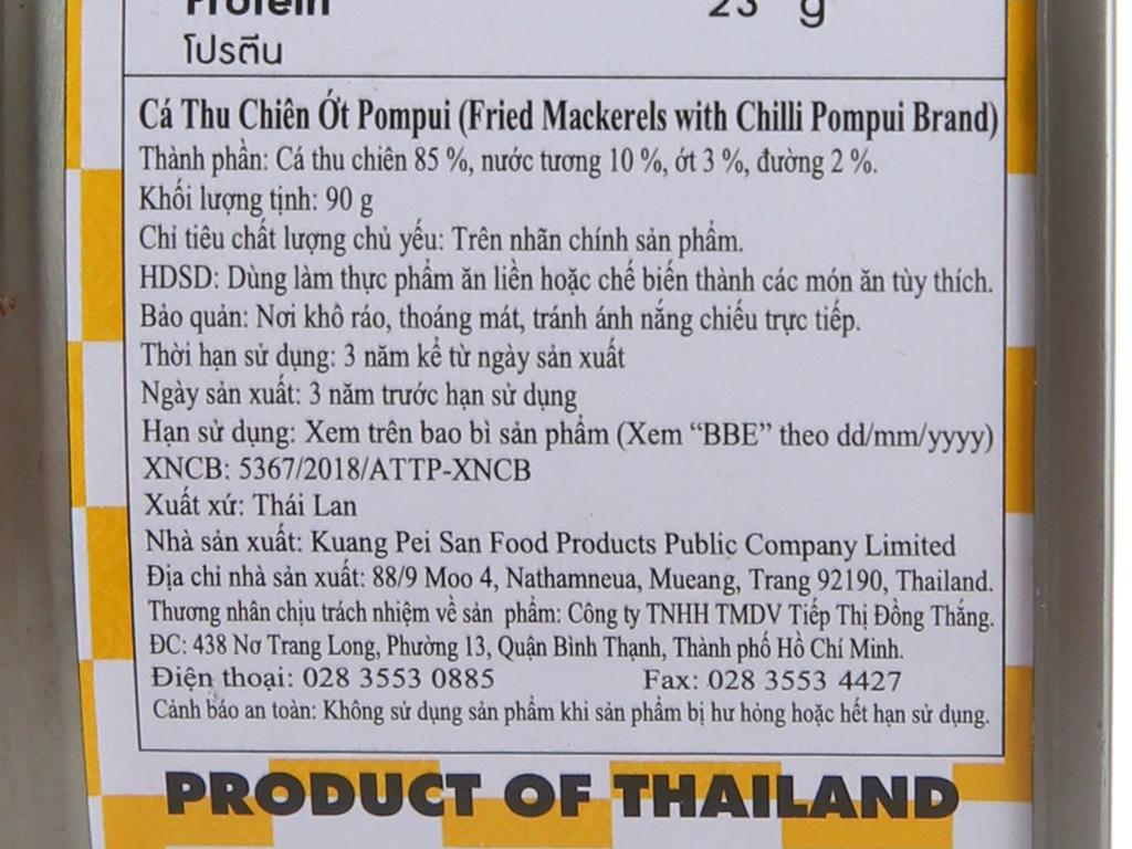 Cá thu chiên ớt Pompui hộp 90g 3