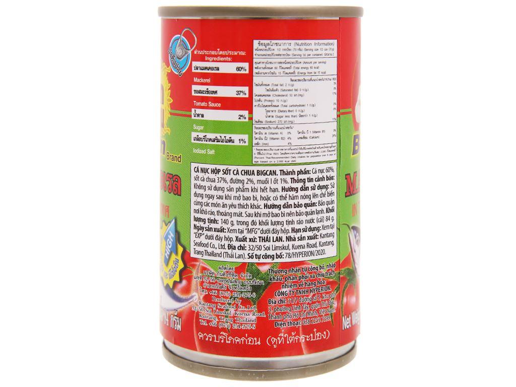 Cá nục sốt cà chua Bigcan lon 140g 2