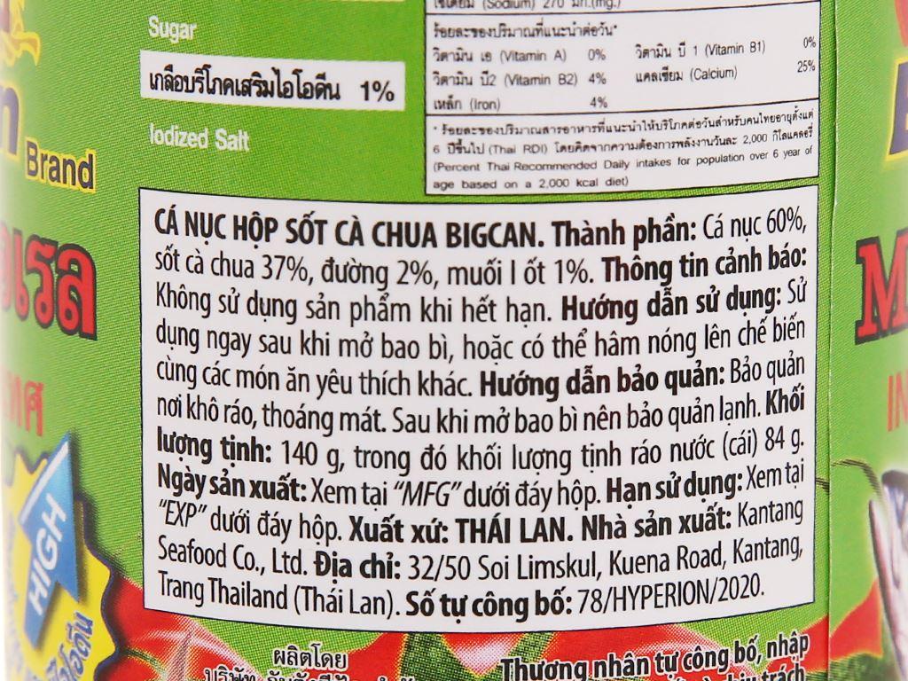 Cá nục sốt cà chua Bigcan lon 140g 3