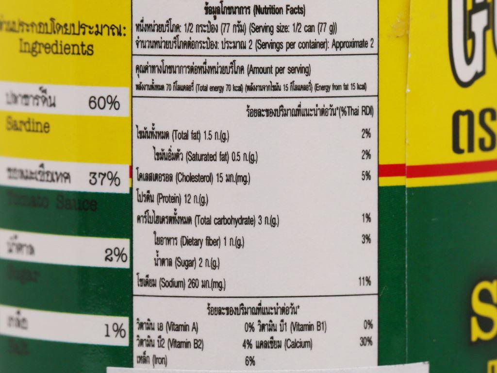 Cá mòi sốt cà chua Gold Brand lon 155g 4